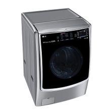 Lava-e-Seca-LG-TWINWash-17kg-WD17VTS6-14-programas-de-lavagem-aco-escovado-1